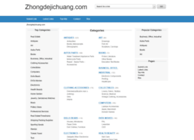 zhongdejichuang.com