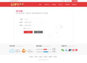 zhongfw.com