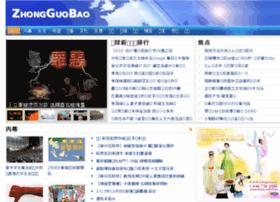 zhongguobao.net