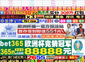 zhongguohezu.com