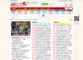 zhongguojia.com