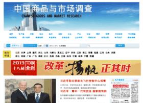 zhongguoscdc.com