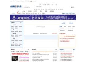 zhongguoshi.org
