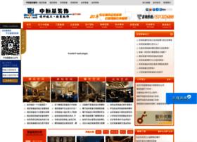 zhonghengji.com