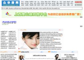 zhonghuakangwang.com