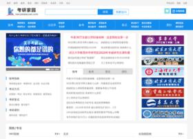 zhonghuakaoyan.com