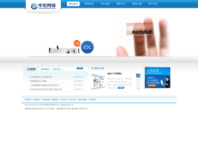 zhonghulian.com