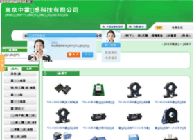 zhonghuo.gkzhan.com