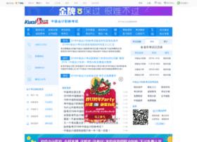 zhongjikuaiji.kuaiji.com