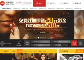 zhongjiwang.net