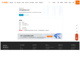 zhongkang.com