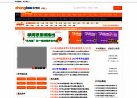 zhongkao.com