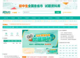 zhongkao.xdf.cn