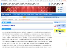 zhongkongjy.gkzhan.com