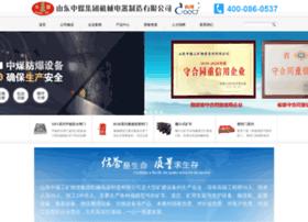 zhongmeijxc.com