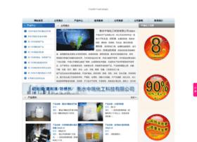 zhongruikj.com