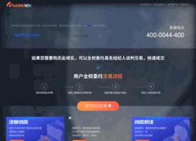 zhongshan.caihao.com