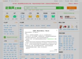 zhongshan.ganji.com