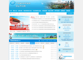 zhongshan.gdgpo.com