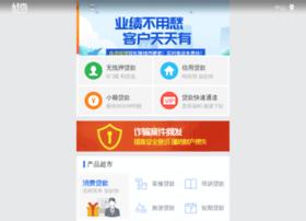 zhongshan.haodai.com