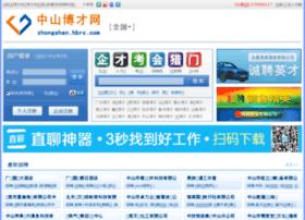zhongshan.hbrc.com