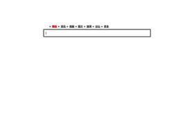 zhongsou.com