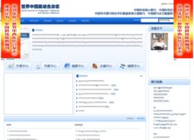 zhongxi.org
