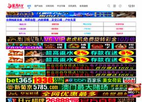 zhongxidichan.com