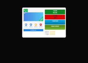 zhongyao.org.cn