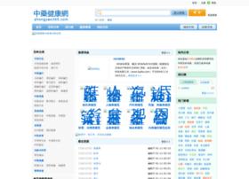 zhongyao365.com