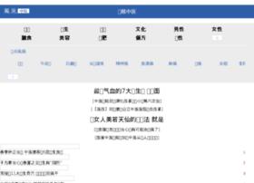 zhongyi.ifeng.com