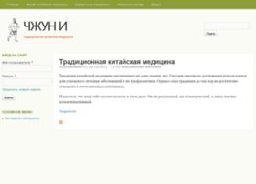 zhongyi.ru