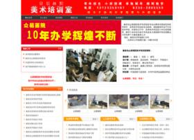 zhongyihuayuan.com