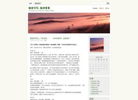zhongying999.spaces.live.com