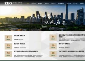 zhongzhi.com.cn