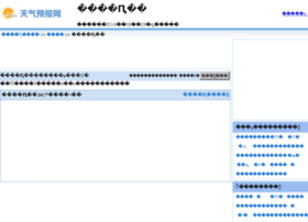 zhoudao.tqybw.com