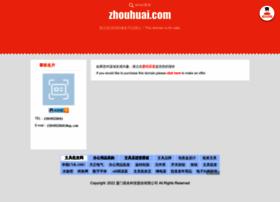 zhouhuai.com