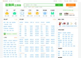 zhoukou.ganji.com