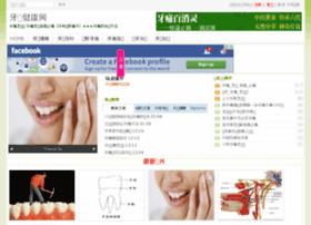zhoupei.com