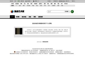 zhoupengfei.artron.net
