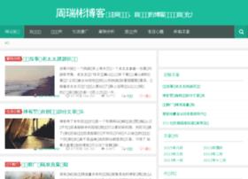 zhouruibin.com