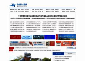 zhoushan.cn