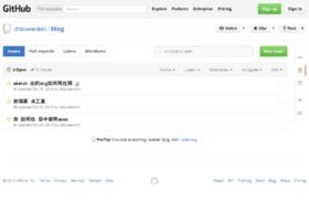 zhouwenbin.com