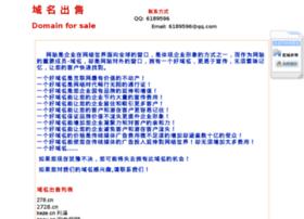 zhouyin.com