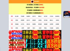 zhouzhangjin.com