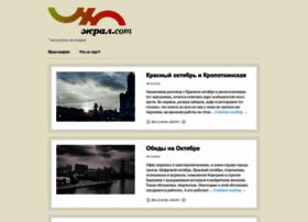 zhral.com