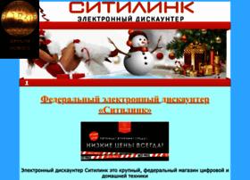 zhrec69.narod.ru