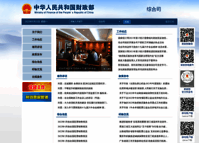 zhs.mof.gov.cn