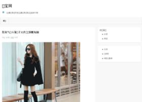 zhuaibao.com