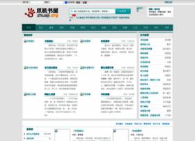 zhuaji.org